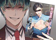 Anime Boys, Manga Boy, Evil Anime, All Star, Free Anime, Rap Battle, Sketch Inspiration, Shinigami, Process Art