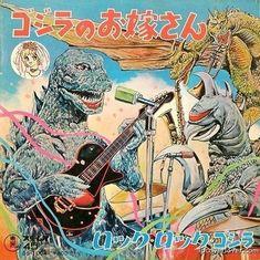 """Gojira no Oyomesan"" (Bride of Godzilla) art cover by legendary tokusatsu singer Masato Shimon!"