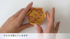 ***折り紙を折ろう キャンディボックス【箱】