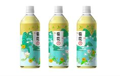 The Origin Chrysanthemum Tea on Packaging of the World - Creative Package Design Gallery