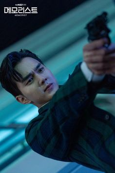 Yoo Seung Ho, Asian Actors, Korean Actors, Korean Dramas, Robot, Best Kdrama, Kdrama Actors, Seong, Lee Min Ho