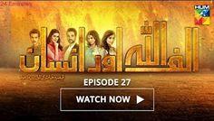Alif Allah Aur Insaan Episode 27 HUM TV Drama - 24 October 2017