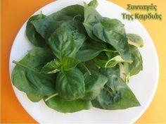 ΣΥΝΤΑΓΕΣ ΤΗΣ ΚΑΡΔΙΑΣ: Πως καταψύχουμε φύλλα βασιλικού Lettuce, Spinach, Vegetables, Blog, Recipes, Vegetable Recipes, Blogging, Salads