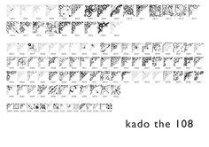 過去の資料(150年〜200年前のものを中心に)から抜粋した108種類の装飾を手作業で修正と変更を加えながら書き下ろしてから、Adobe Illustratorでアウトライン化した著作権フリーのベクターデータです。法律に違反しない範囲で個人、商用問わずご自由にご活用いただきましたら幸わいです◎