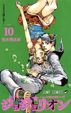ジョジョリオン 10 (ジャンプコミックス), http://www.amazon.co.jp/dp/4088804368/ref=cm_sw_r_pi_awdl_6tiQvb1VQF8ZM