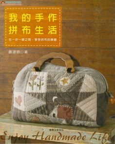 Many designs with good patterns. Bags, coin purses, tea cozy, wall hanging, dolls, etc