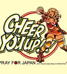 cheerup - Rockin Jellybean
