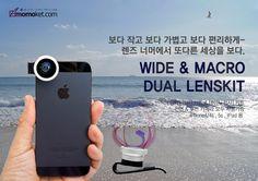 렌즈 광고 카피를 포함한 상세페이지 만들기 potoshop, iphone, camera, lens, advertisement, copy, design 한국IT전문학교 웹디 구유정