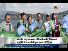 民團到日內瓦拉布條發宣傳單 Media pays close attention to Taiwan and Chinese delegatio...