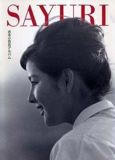 Sayuri Yoshinaga (吉永 小百合, born 13 March 1945)