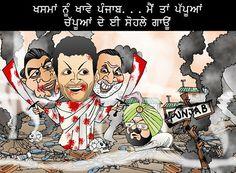 Dirty Politics #dirtypolitics #politics #congress