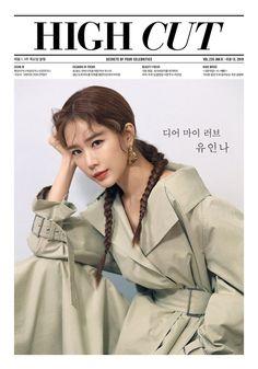 Korean Actresses, Korean Actors, Actors & Actresses, Yoo In Na Fashion, Beautiful Asian Girls, Beautiful Women, Lee Dong Wook, Kdrama Actors, Korean Entertainment