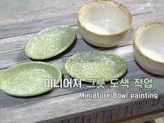 미니어쳐 떡볶이 그릇 도색 하기 Miniature Tteokbokki Bowl Painting