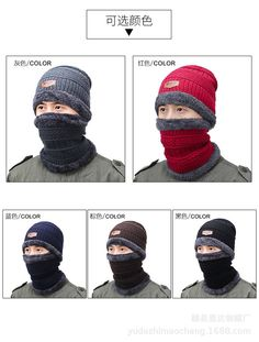 5cf13321230 Hats · Winter Warm Beanie Hat Scarf Set Fleece Snow Ski Cap Neckerchief for  Men Women  fashion