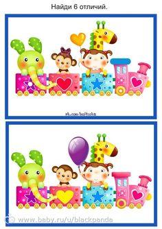 Картинки найди отличия для детей (mit Bildern)   Spiele