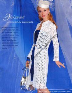 crocheted coat pattern