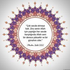 Allah, Religion, Celestial, Quotes, Quotations, Quote, Shut Up Quotes
