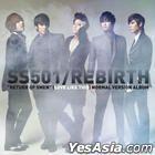 SS501 Mini Album - Rebirth (Normal Edition)