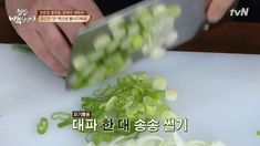 집밥 백선생 낙지볶음 레시피 (백종원 낙지볶음 만드는법) : 집밥 백선생3 매콤한 불낙지볶음 만들기 (백주부 매콤한 낙지소면 만드는방법) - BMSJ Sprouts, Vegetables, Food, Veggies, Veggie Food, Brussels Sprouts, Meals, Vegetable Recipes, Yemek