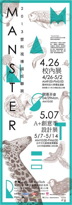 """A Big exhibition from NYUST where located in Yunlin, Taiwan. Those student are working on master degree and they are trying to express master and monster these two idea combine together. Plz support them, give them a """"Like. Book Design, Layout Design, Print Design, Design Design, Graphic Design Posters, Graphic Design Illustration, Typography Prints, Typography Design, Banner Design"""