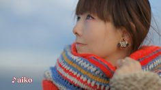 Happy New Year! May this year be happy and joyful. from aiko - 玩具箱 Happy New Year, Singer, Blog, Joyful, Japan, Lifestyle, Singers, Blogging, Happy New Year Wishes