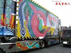 Japanese Custom Truck / dekotora