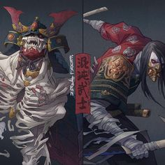 Character Concept, Character Art, Concept Art, Samurai Artwork, Creature Concept, Dope Art, Japan Art, Character Illustration, Fantasy Creatures