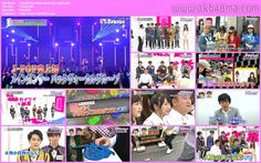 バラエティ番組160504 指原カイワイズ #23.mp4   ALFAFILE160504.Kawaizu.#23.rar ALFAFILE Note : AKB48MA.com Please Update Bookmark our Pemanent Site of AKB劇場 ! Thanks. HOW TO APPRECIATE ? ほんの少し笑顔 ! If You Like Then Share Us on Facebook Google Plus Twitter ! Recomended for High Speed Download Buy a Premium Through Our Links ! Keep Visiting Sharing all JAPANESE MEDIA ! Again Thanks For Visiting . Have a Nice DAY ! i Just Say To You 人生を楽しみます !  2016 720P TV-Variety 指原カイワイズ