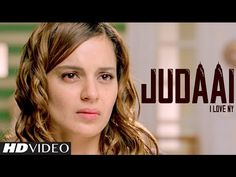 Judaai Video Song from I Love NY