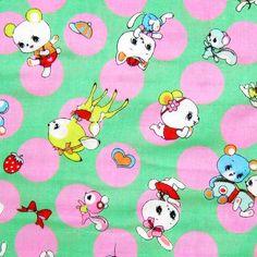 ♡ Cute cloth ♡