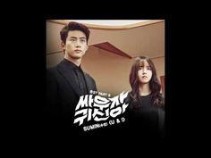 [싸우자 귀신아 OST Part 6] 수민 (SUMIN) - U & I - YouTube