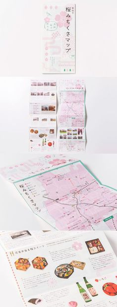 Cute Japanese design feminine map pink turquoise navigation brochure layout print | Surmometer: