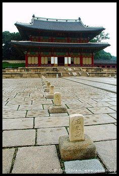 Injeongjeon Hall and Path of Rank Stones at Changdeokgung Palace in Seoul, South Korea