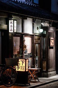 Bikan Shop