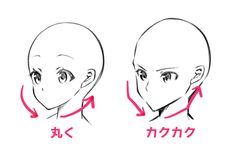 Manga Drawing Tutorials, Art Tutorials, Anime Drawings Sketches, Pencil Drawings, Wie Zeichnet Man Manga, Anime Poses Reference, Drawing Expressions, Drawing Base, Drawing Drawing