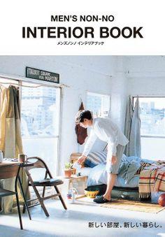 Also house inspo Kentaro Sakaguchi, Event Poster Design, Japanese Interior, Interior Decorating, Interior Design, Casement Windows, Print Layout, Magazine Design, Living Area