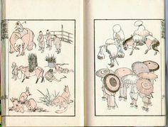 葛飾北斎: Hokusai Manga (Meiji printing) vol.1 - Artelino