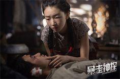 The film Unbearable Lightness of Inspector Fan, which stars Golden Horse Best Actor Ethan Ruan, has recently premiered in Beijing.