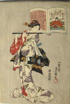 UTAGAWA KUNISADA (1786–1865) 一陽齋豊国