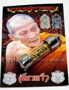 Luang Phu Galong Takrut Dok Maai Sawan Thai Amulett.