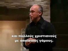 Η ιστορία των δύο εγκεφάλων Μαρκ Γυνγορ Greek Music, Fictional Characters, Fantasy Characters