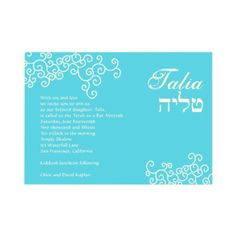 Bat Mitzvah Invitation Talia Blue Hebrew exclusively from eMitz.com. Hebrew added free! 1-888-274-6696