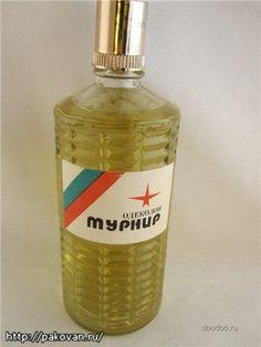 """Советская парфюмерия """" Дуделка - Интересные новости и фото"""