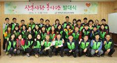 장흥교육지원청, '장흥사랑 봉사단' 발대식 가져