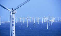 After a three-year slump, renewable energy spending rose in Tim Maverick says that trend will continue and that China will lead the way. Learn Mandarin, Energy Industry, Wind Power, Market Research, Renewable Energy, Wind Turbine, China, Marketing, Blog