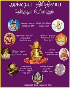 Book a plot and bring home prosperity along with the occasion that brings kith & kin. To know more call us today Grey Hair Home Remedies, Lord Murugan Wallpapers, Lord Shiva Family, Indian Goddess, God Pictures, Cartoon Pics, Gods And Goddesses, Hinduism, Kawaii Anime