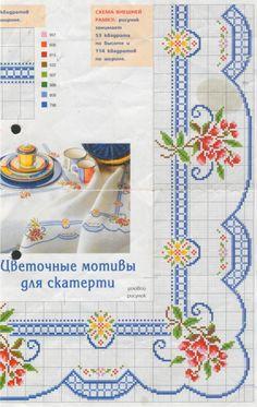 Gallery.ru / Фото #151 - ******toalhas de mesa****** - celita