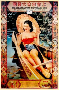 I own this one. Vintage Chinese Pin-up Shanghai girl 1930s China
