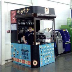 Франшиза кофе с собой от федеральной сети Go!Кофе. Открой свою точку по франшизе…