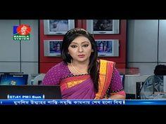 Today Bangla Vision News | 15 January 2017 at 7:30 PM